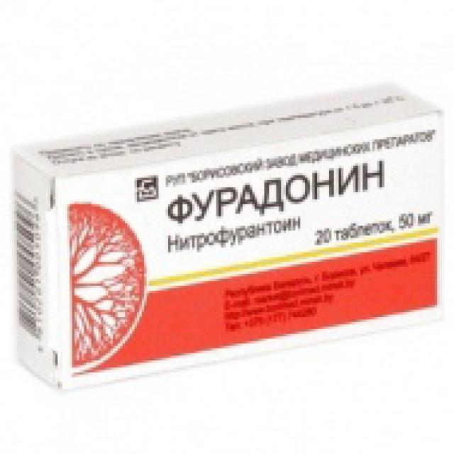 Лекарство от цистита фурадонин