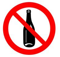Алкоголь нельзя