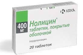 нолицин инструкция цена в россии - фото 4