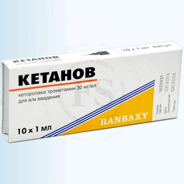 Сколько действует кетанов при зубной боли