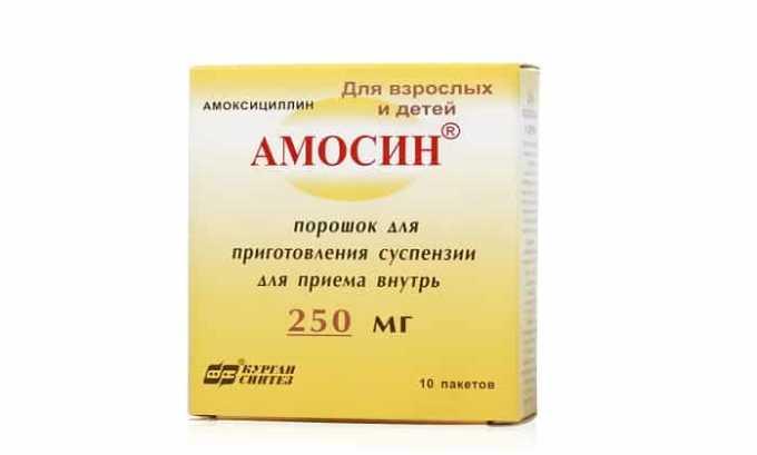 Амосин - антибиотик, которым можно заменить Амоксиклав