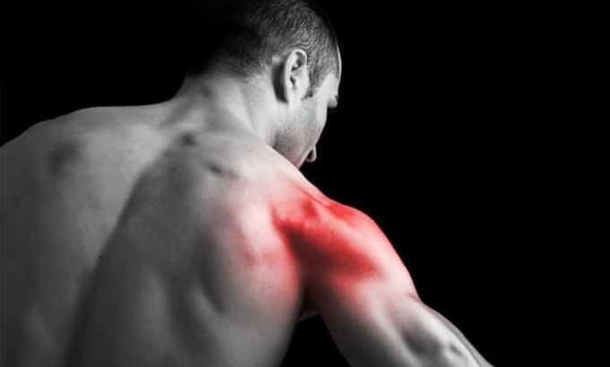 При передозировке могут наблюдаться мышечные боли