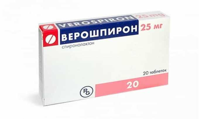 Аналог препарата Верошпирон