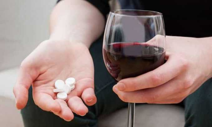 Не рекомендовано употребление спиртного во время курса лечения