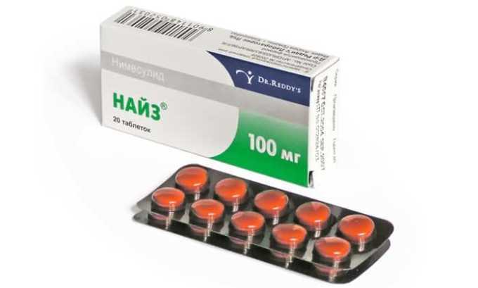 Таблетки, покрытые кишечнорастворимой пленкой белого цвета, расфасовываются в блистеры по 10 шт