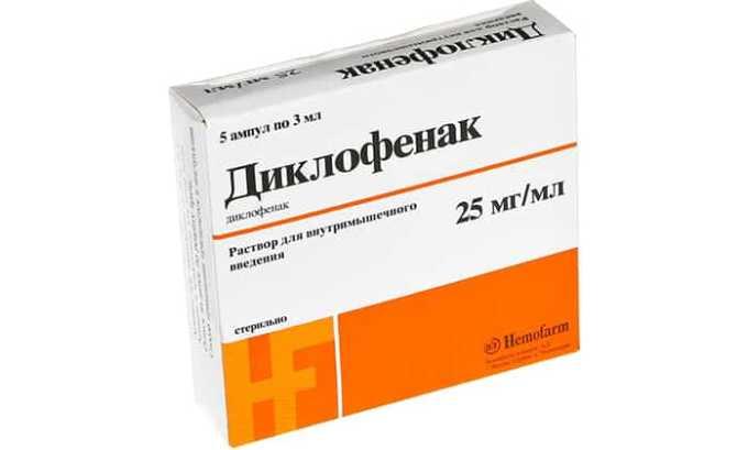 Можно комбинировать пероральный прием Диклофенака с внутримышечными уколами раствора витаминов в ампулах