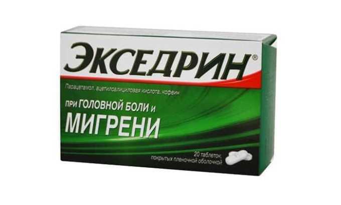 Один из аналогов препарата Аспирин Йорк является Экседрин