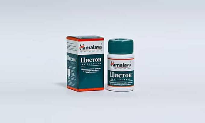 В период грудного вскармливания таблетки принимать нельзя