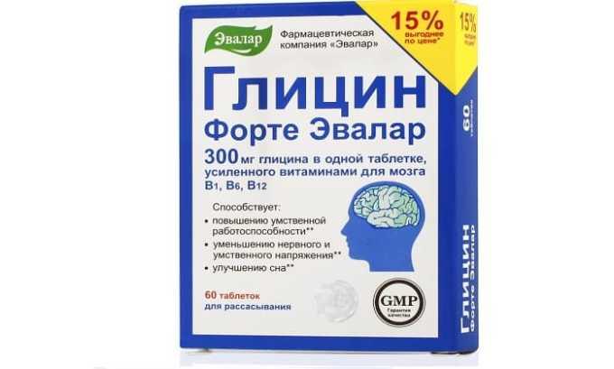 Глицин Форте - аналог препарата Глицин Вис