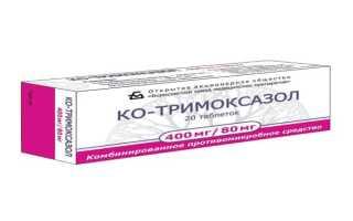 Как правильно использовать Ко Тримоксазол от инфекций мочевыводящих путей?