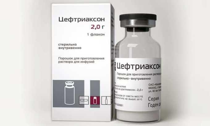 Аналогом лекарства является Цефтриаксон