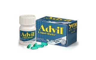 Препарат Адвил: инструкция по применению