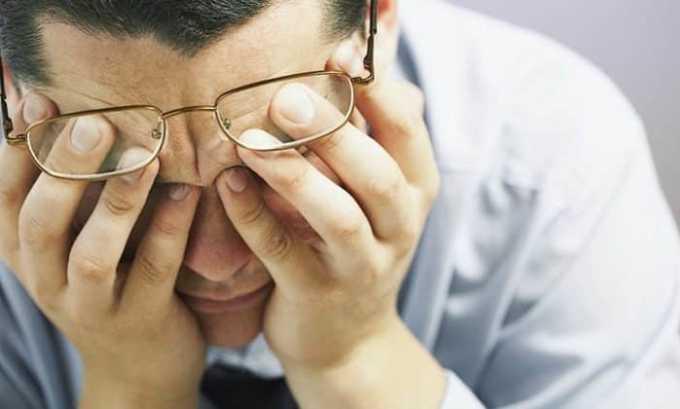 Побочное действие Офлоксацина - болезни глаз