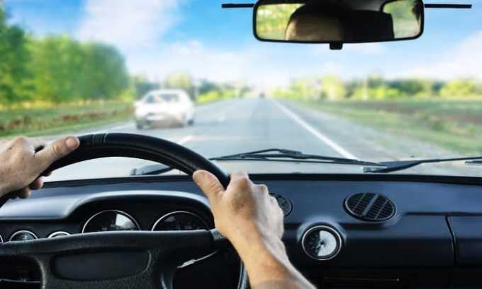 На период лечения стоит отказаться от самостоятельного управления транспортными средствами, т.к. таблетки сильно влияют на концентрацию внимания