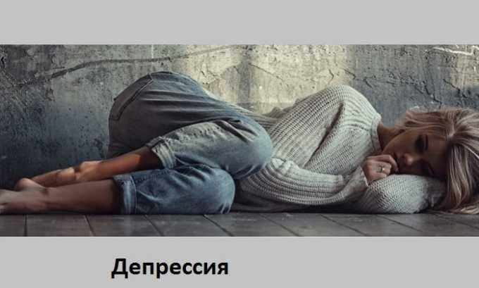 При депрессивных состояниях назначают прием препарата Валин