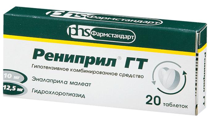 Рениприл считается аналогом препарата