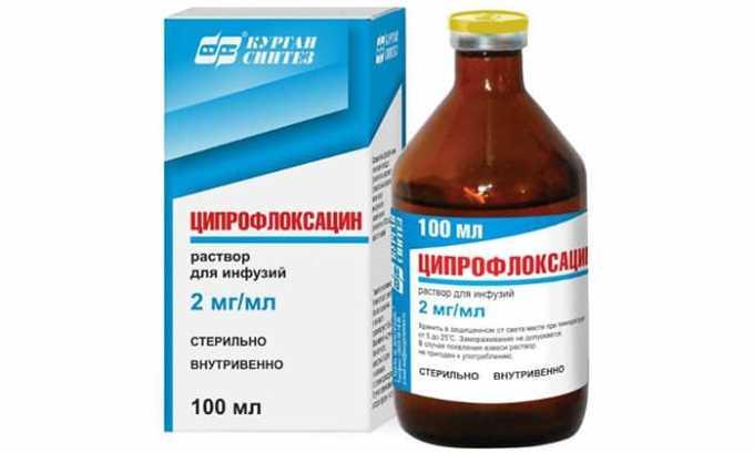 Жидкая форма лекарства для инфузий, содержащая 200 мг ципрофлоксацина в 100 мл изотонированного раствора, предназначен для внутривенного введения