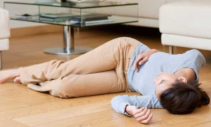 Во время лечения возможно развитие таких побочных действий, как потеря сознания