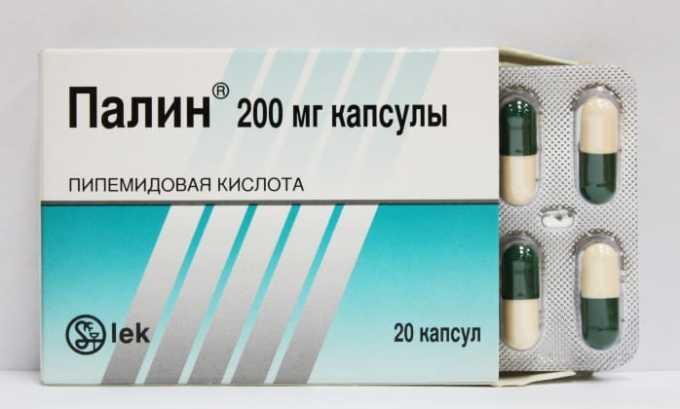 Палин - назначается при легком течении заболевания