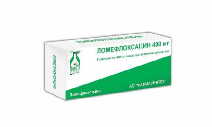 Одним из аналогов препарата является Ломефлоксацин