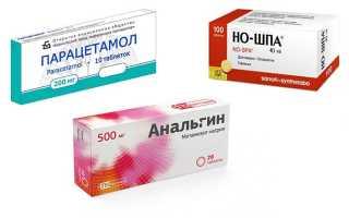 Совместимость Парацетамола, Анальгина и Но-Шпы