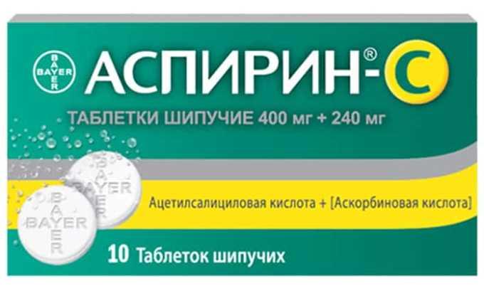 Не рекомендуется одновременное применение амоксициллина с Аспирином