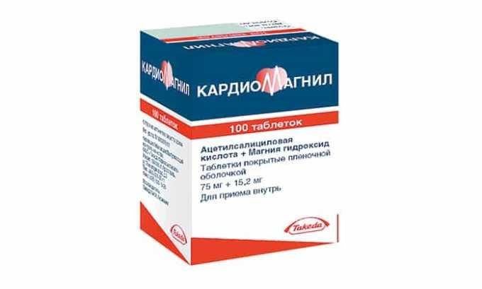 Один из аналогов препарата Аспирин Йорк является Кардиомагнил