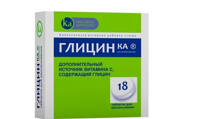 Глицин - это аминокислота, которая является нейромедиатором. Вызывает торможение в нервной системе