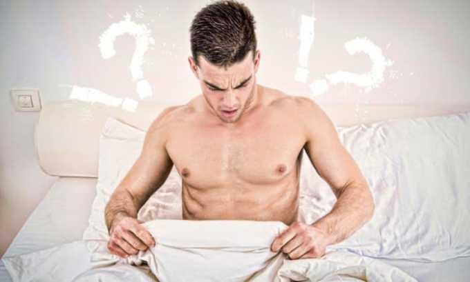 Молодые парни редко страдают циститом, поскольку у них мочеиспускательный канал длиннее