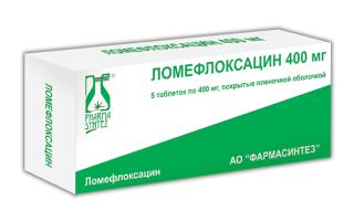 Ломефлоксацин — эффективное средство для лечения инфекций мочевыводящих путей и почек