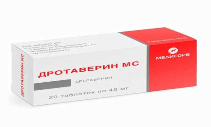 Аналог препарата Дротаверин МС