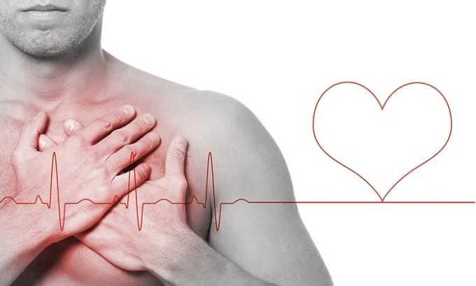 Нельзя использовать лекарство при сердечной недостаточности тяжелой степени