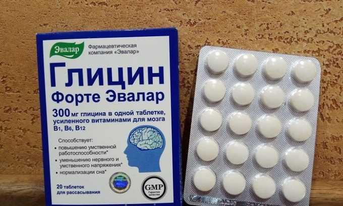 Глицин 300 назначают при снижении памяти, внимания, умственной выносливости