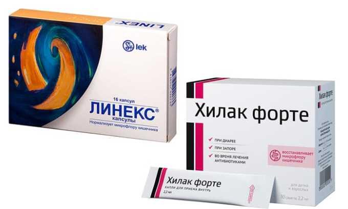 Линекс или Хилак Форте - необходимы, если под воздействием антибиотиков произошло нарушение микрофлоры
