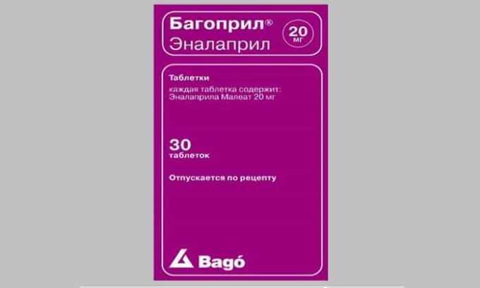 Багоприл считается аналогом Берлиприла