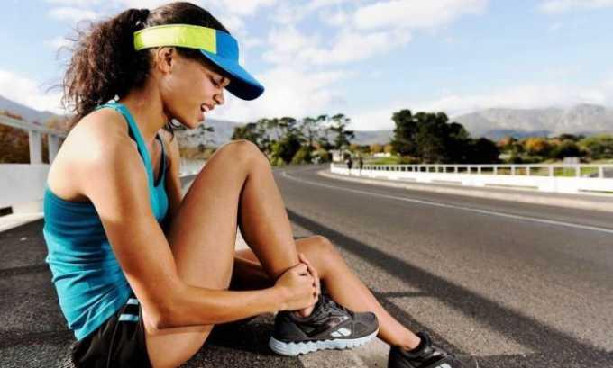 МП используется в целях снятия симптомов при травмах у профессиональных спортсменов