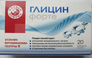 Как правильно использовать препарат Глицин Форте?