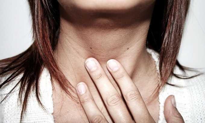 Применяют Медрол при неосложненном воспалении щитовидной железы