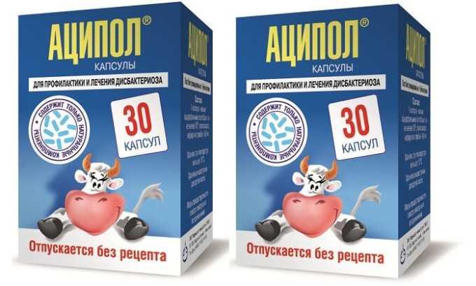 Аципол нормализует кишечную микрофлору, нарушающуюся при приеме антибиотиков