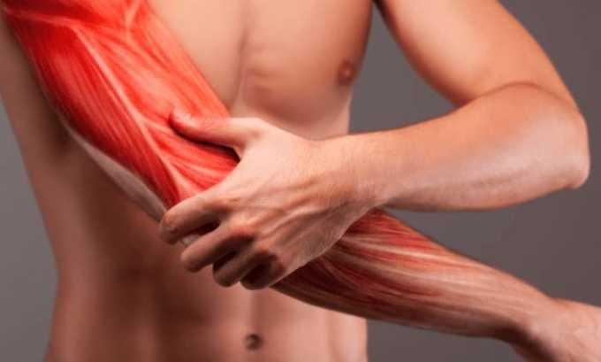 Препарат снимает мышечные боли