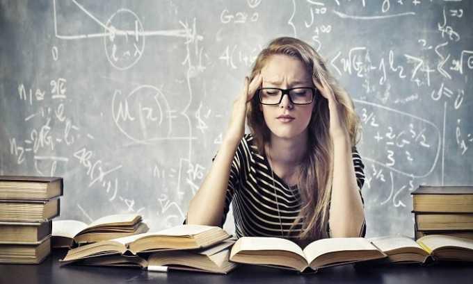 Капсулы советуют принимать перед экзаменами