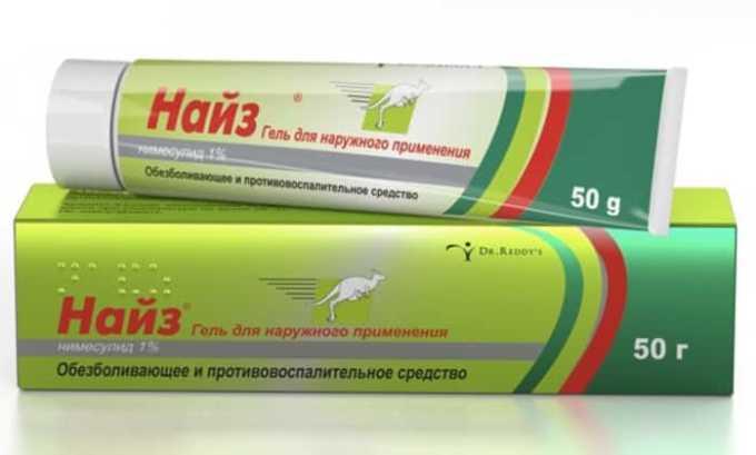 Гель представляет собой прозрачную желеобразную субстанцию со специфическим запахом