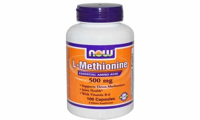 Полным аналогом Метионина считается L-метионин