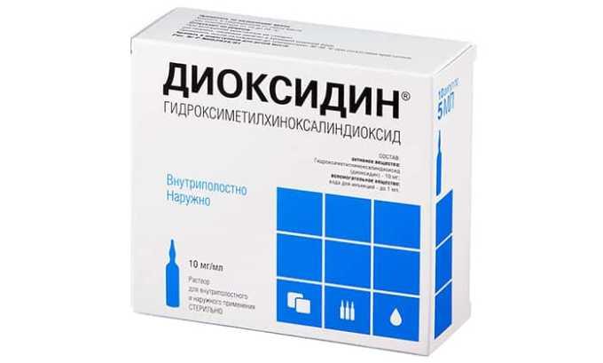 Диоксидин - один из антибактериальных растворов для промывания, назначаемых при плохой переносимости антибиотиков
