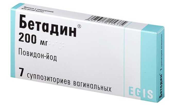 Бетадин - оказывает противобактериальное действие и имеет широкий спектр влияния