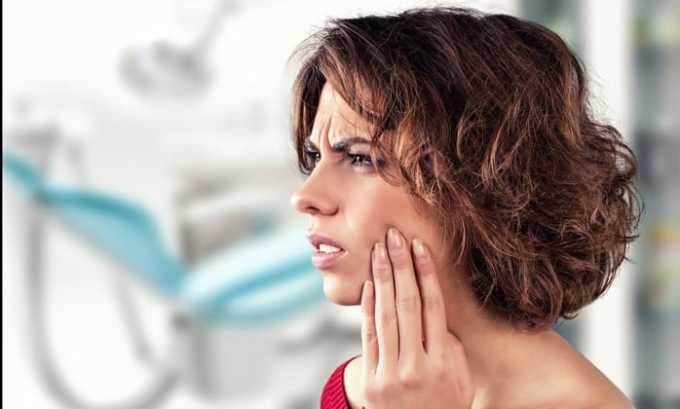 Препарат назначают при зубной боли