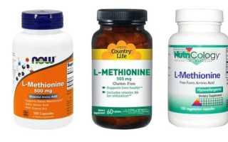 Как правильно использовать L-Метионин при цистите?