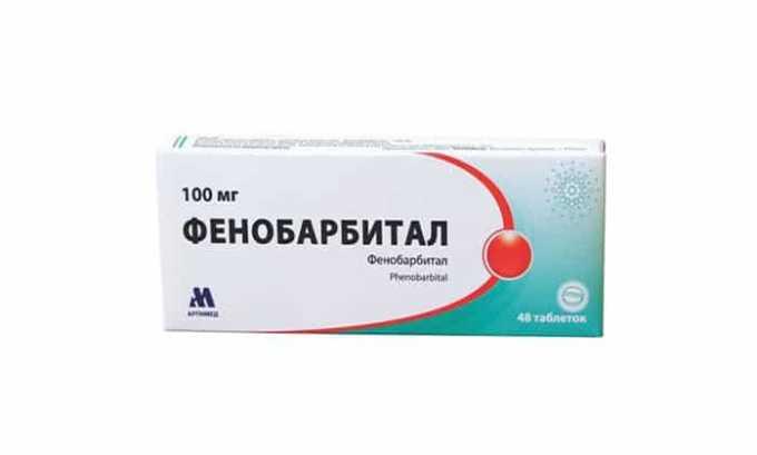 Фенобарбитал ослабляет эффективность Дексаметазона