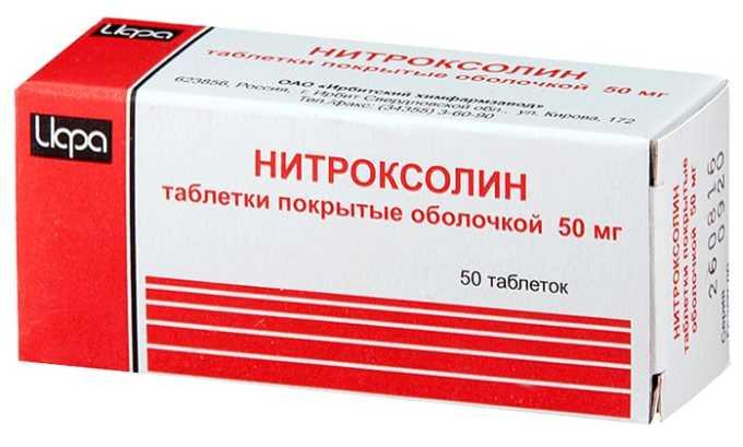 Нитроксолин - один из самых эффективных противомикробных препаратов, применяющихся также для лечения простаты