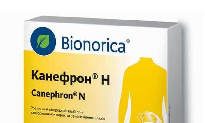 Канефрон - оказывает антибактериальное воздействие